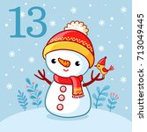 vector christmas advent... | Shutterstock .eps vector #713049445