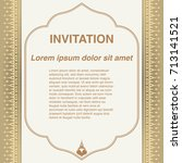 invitation design template ... | Shutterstock .eps vector #713141521