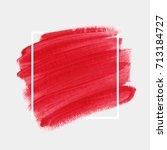logo brush painted textured... | Shutterstock .eps vector #713184727