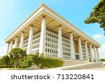 Small photo of SEOUL, KOREA - AUGUST 14, 2015: Main entrance of National Assembly Proceeding Hall - South Korean Capitol - located on Yeouido island - Seoul, South Korea