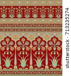 seamless traditional indian... | Shutterstock . vector #713235274
