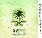 saudi arabia national day in... | Shutterstock .eps vector #713270041