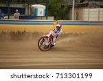 daugavpils  latvia  june 4 ...   Shutterstock . vector #713301199