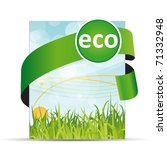 nature ecology card with a...   Shutterstock .eps vector #71332948