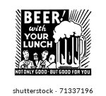 beer with your lunch   retro ad ... | Shutterstock .eps vector #71337196