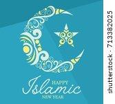 islamic new year vector... | Shutterstock .eps vector #713382025