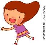 lovely child | Shutterstock .eps vector #71340433