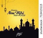 islamic new year design... | Shutterstock .eps vector #713415115