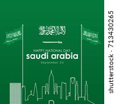 saudi arabia national day.... | Shutterstock .eps vector #713430265