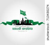 saudi arabia national day.... | Shutterstock .eps vector #713430274