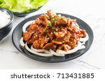fried pork with spicy korean...   Shutterstock . vector #713431885