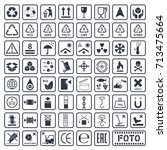cargo symbols set  packaging... | Shutterstock .eps vector #713475664
