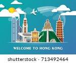 hong kong landmark global... | Shutterstock .eps vector #713492464