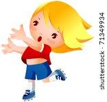 lovely child | Shutterstock .eps vector #71349934