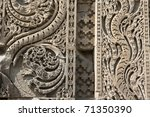 Indian Temple Walls Detail. ...