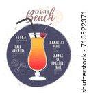 illustration of cocktail sex on ... | Shutterstock .eps vector #713522371