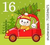 christmas advent calendar in... | Shutterstock .eps vector #713534671