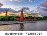 moscow kremlin  kremlin... | Shutterstock . vector #713556019