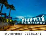bangkok  september 11  tha...   Shutterstock . vector #713561641