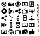 media icons set. set of 25... | Shutterstock .eps vector #713562889