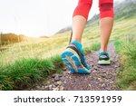 detail of feet during a... | Shutterstock . vector #713591959