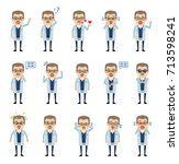 set of professor characters... | Shutterstock .eps vector #713598241