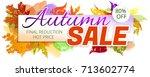 advertising banner or poster... | Shutterstock .eps vector #713602774