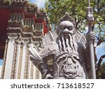 chinese statue of wat pho ... | Shutterstock . vector #713618527