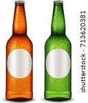 bottle blank package design for ...   Shutterstock .eps vector #713620381