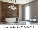 corner of a gray and wooden... | Shutterstock . vector #713624017