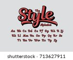 vector of stylized calligraphic ... | Shutterstock .eps vector #713627911