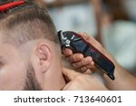 cropped close up of a... | Shutterstock . vector #713640601