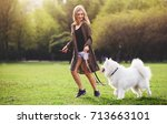 pretty girl playing with... | Shutterstock . vector #713663101