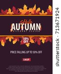 autumn background with leaves.... | Shutterstock .eps vector #713671924