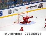 podolsk  russia   september 3 ... | Shutterstock . vector #713680519