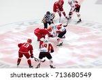 podolsk  russia   september 3 ... | Shutterstock . vector #713680549