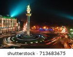georgia tbilisi.december 11... | Shutterstock . vector #713683675