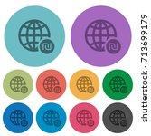 online shekel payment darker... | Shutterstock .eps vector #713699179