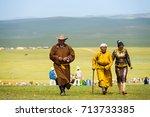 ulaanbaatar  mongolia   june 12 ... | Shutterstock . vector #713733385