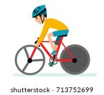 extreme sports. racing cyclist. ... | Shutterstock .eps vector #713752699