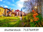 Autumn Mansion Garden Landscape
