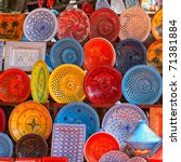 earthenware in tunisian market | Shutterstock . vector #71381884