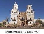 Mission San Xavier Del Bac Near ...