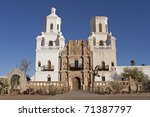 Mission San Xavier Del Bac Nea...