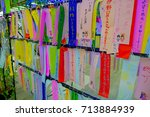 Small photo of TOKYO, JAPAN JUNE 28 - 2017: Wish write on small colorful papers in wishing tree at Little Tokyo, famous attraction place for traveler enjoying Japanese culture located in the streets of Tokyo