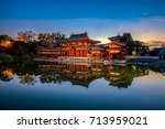 kyoto  japan   byodo in... | Shutterstock . vector #713959021