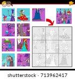 cartoon vector illustration of... | Shutterstock .eps vector #713962417