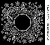 illustration of greeting or... | Shutterstock .eps vector #713971951
