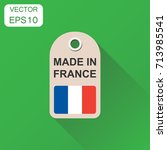 hang tag made in france with... | Shutterstock .eps vector #713985541