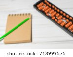 mental arithmetic blurred... | Shutterstock . vector #713999575
